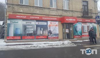 TeploSvit, магазин опалювального обладнання - фото 1