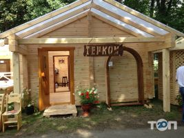 ТОВ Терком - фото 18