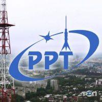 Тернопільська філія Концерну радіомовлення, радіозв'язку та телебачення. - фото 1