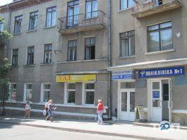 Тернопольская городская поликлиника № 1 - фото 1