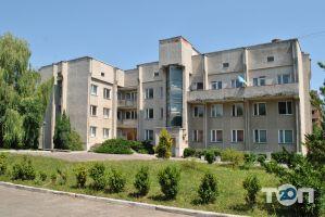 Тернопільська обласна комунальна поліклініка - фото 1