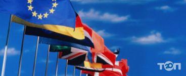 Тернопільська філія Європейського університету - фото 1