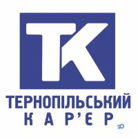ЗАО Тернопольский карьер фото