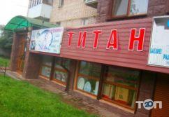 Титан, магазин сантехніки - фото 1