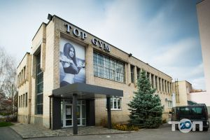 Top Gym, фітнес клуб - фото 1