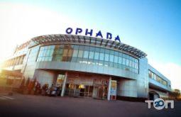 Орнава, Торговельний центр - фото 3