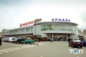 Орнава, Торговельний центр - фото 1