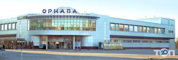 Орнава, Торговельний центр - фото 2