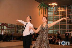 Торіус, клуб спортивного бального танцю - фото 2