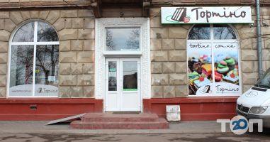 Тортіно, кондитерський магазин - фото 40