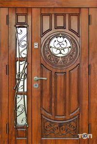 ТОВ Агата стальконструкція,виготовлення вхідних дверей та металоконструкцій - фото 1