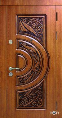 ТОВ Агата стальконструкція,виготовлення вхідних дверей та металоконструкцій - фото 4