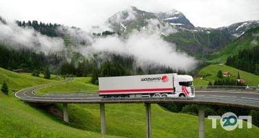 Возвард, транспортне агентство фото