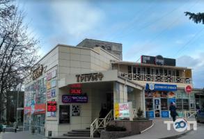 Тріумф, бізнес-центр - фото 1