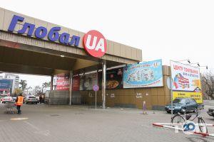 Глобал UA, торгово-розважальний центр - фото 1