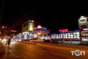 Глобал UA, торгово-розважальний центр - фото 3