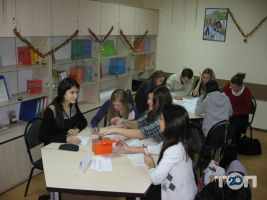 Центр вивчення німецької мови (Ґете-інститут) - фото 4