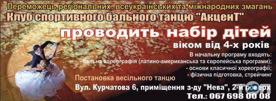 АЛЬ ШУРУК, центр класичного східного танцю - фото 6