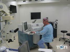 Центр Лазерної Мікрохірургії Ока АS - фото 3