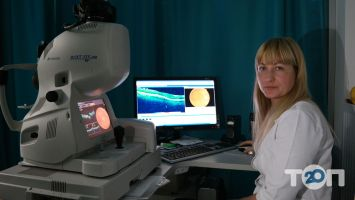 Центр Лазерної Мікрохірургії Ока АS - фото 5