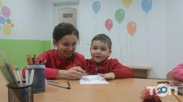 Веселка, центр розвитку дитини - фото 2