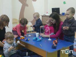 Веселка, центр розвитку дитини - фото 5