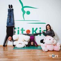 Fit Kid, Центр здорового розвитку - фото 1