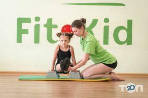 Fit Kid, Центр здорового розвитку - фото 10