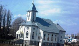 Церква Адвентистів Сьомого Дня - фото 1
