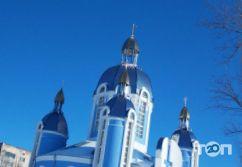 Церква Покрова Богородиці - фото 4
