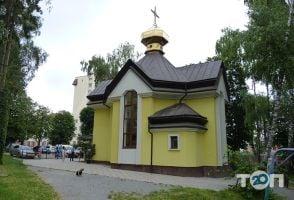 Церква Св.Пантелеймона фото