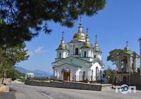 Церковь Святого Архистратига Михаила фото