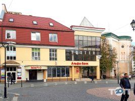 Крокус-Станислав, торговый центр фото
