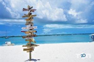OGO TOUR, Туристична агенція - фото 17