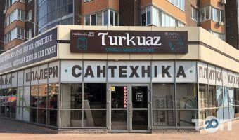 Turkuaz, cалон-магазин сантехники - фото 1
