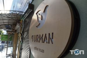 Turman coffee house, еспресо-бар - фото 1