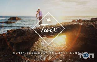 Відеостудія Тwix Production фото