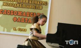 Школа №6 - фото 2