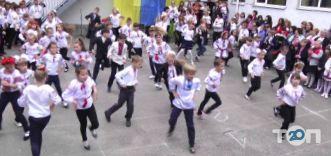 Школа №29 - фото 3