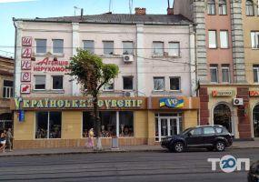 Український сувенір, магазин сувенірів - фото 1