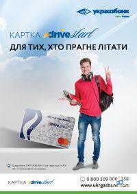 Укргазбанк, акціонерний банк - фото 5