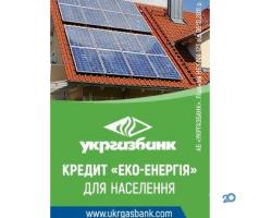 Укргазбанк, акціонерний банк - фото 2
