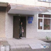 Управління праці та соціального захисту населення Хмельницької міської ради - фото 1
