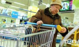 Управління захисту прав споживачів - фото 2