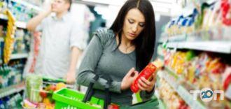 Управління захисту прав споживачів - фото 4