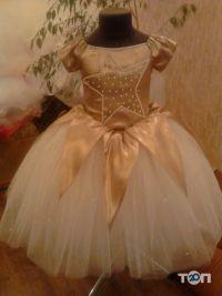 Усмішка, дитячі сукні на прокат в Тернополі - фото 3