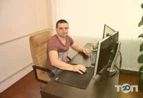 Uzor.Group, веб студія - фото 2
