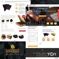 VADYUS, веб студія - фото 9