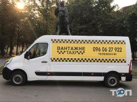 Вальчук, грузовые перевозки фото