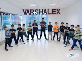 VARSHALEX , танцювальний центр - фото 5